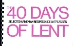 The 40 Days Of Lent: Selected Armenian Recipes