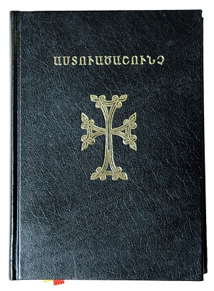 Holy Bible in Eastern Armenian
