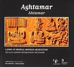 Aghtamar: A Jewel of Medieval Armenian Architecture