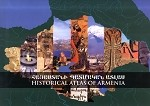 Historical Atlas of Armenia