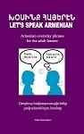 Let's Speak Armenian