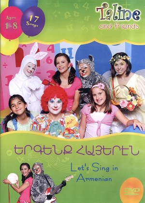 Let's Sing in Armenian DVD