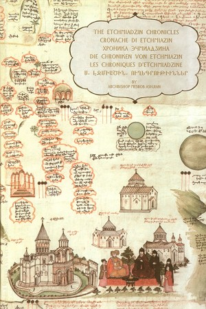 The Etchmiadzin Chronicles