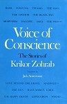 Voice Of Conscience: The Stories of Krikor Zohrab