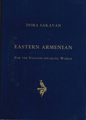 Eastern Armenian for the English-speaking World with CD