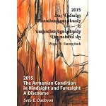 2015 - The Armenian Condition in Hindsight and Foresight - A Discourse