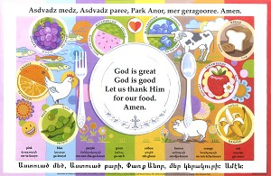 Meal Prayer Placemat