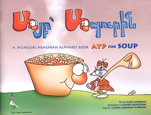 Ayp for Soup