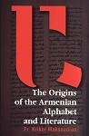 The Origins of the Armenian Alphabet and Literature