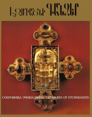 Treasures of Etchmiadzin