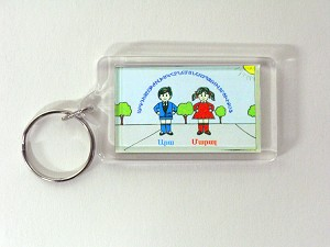 Ara and Maral Key Chain